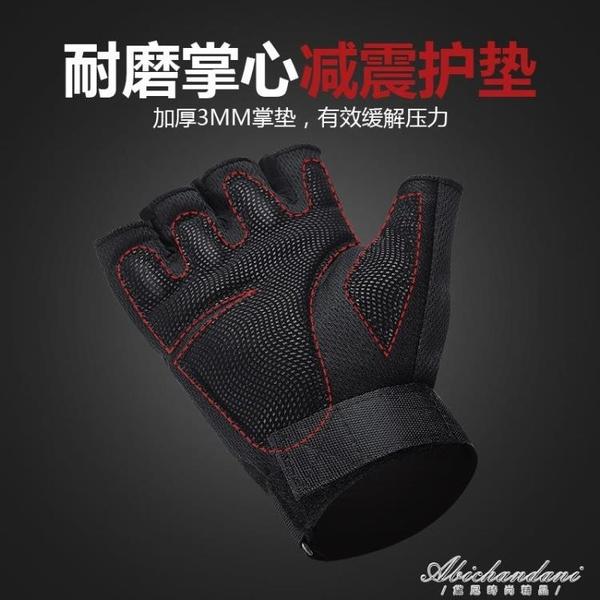 手套男健身防曬騎行露指訓練摩托車春夏季戶外特種兵戰術半指手套 黛尼時尚精品