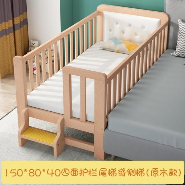 兒童床 實木兒童床帶護欄小床嬰兒分床神器可定制單人床邊床加寬拼接大床【幸福小屋】
