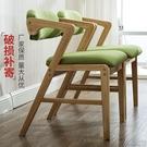 簡約北歐餐椅復古實木椅子餐廳家用扶手休閒靠背椅成人電腦書桌椅 「中秋節特惠」
