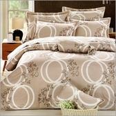 【免運】精梳棉 雙人 薄床包被套組 台灣精製 ~優雅風華/2色~ i-Fine艾芳生活
