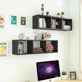 簡易書架墻上置物架壁掛墻壁造型裝飾架吊柜儲物架收納柜兒童書柜中秋節促銷 igo