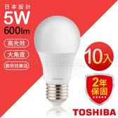 TOSHIBA 東芝 LED 燈泡 第二代 高效球泡燈 5W 廣角型 日本設計 白光 10入