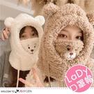 女孩冬季小熊耳朵連體帽 羊羔絨 口罩 圍巾 一體式