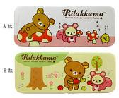 ~卡漫城~雙層鉛筆盒拉拉熊2 款選1 懶懶熊㊣版Rilakkuma 馬口鐵製盒 製鐵筆盒