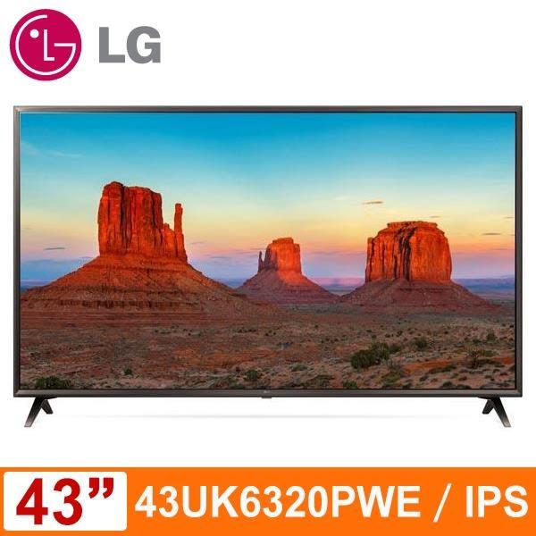 LG 43UK6320PWE (專案) IPS 廣角4K 智慧連網液晶電視