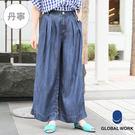 GLOBAL WORK女素色前車褶光澤感類丹寧寬褲長褲-三色