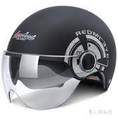 摩托車電動車男女雙鏡片半盔夏季四季安全帽  Dhh6881【男人與流行】