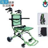 【海夫】杏華 輕巧 摺疊 四輪車 助步車 輪椅(CH9003)