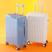拉桿箱 行李箱女學生拉桿箱密碼箱男萬向輪皮箱子大容量旅行箱