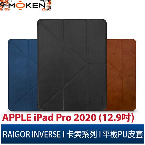 【默肯國際】RAIGOR INVERSE卡索系列 APPLE iPad Pro (2020) 12.9吋 智能休眠喚醒 平板保護殼