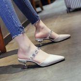 降價優惠兩天-半拖鞋女夏時尚新品正韓外穿包頭涼鞋細跟尖頭水晶高跟涼拖鞋 三色35-39