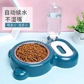 貓碗狗碗雙碗寵物自動飲水器不濕嘴貓食盆飯盆防打翻狗盆貓咪用品