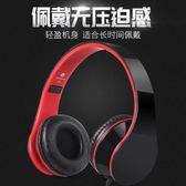 耳罩式耳機-Q4手機耳機頭戴式電腦耳麥有線吃雞帶話筒游戲音樂通用 〖korea時尚記〗