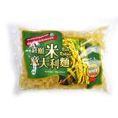 【鮮食優多】喜願•米意大利麵/螺旋麵(全素)(300g/包)x6包