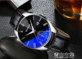 網紅手錶男士非機械錶潮流時尚韓版概念簡約休閒學生 青山市集