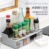 油壺多功能廚房置物架收納調味盒掛件廚具用品塑料免打孔調味料盒子 聖誕交換禮物