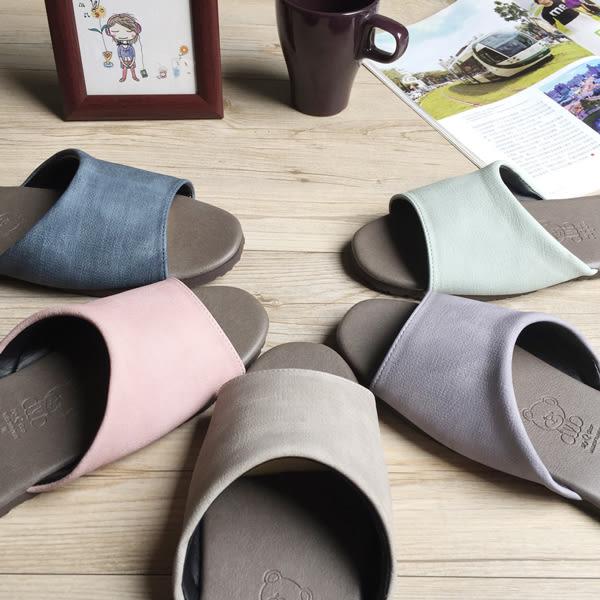 台灣製造-風格系列-渲色皮質室內拖鞋-米棕