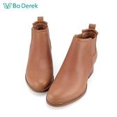 Bo Derek 率性真皮切跟短靴-焦糖色