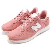 【粉粉DER】New Balance 復古慢跑鞋 220 NB 粉紅 白 麂皮 尼龍 運動鞋 女鞋【ACS】 WL220RAB