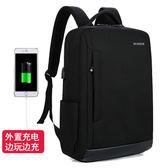 (百貨週年慶)筆電包後背包男女時尚14寸15.6寸筆電筆電包大容量旅行背包防震背包