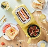 烤面包機家用片多功能早餐小型三合一多士爐壓全自動土吐司機 科炫數位