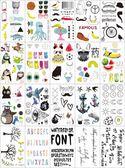 60張正韓紋身貼紙防水男女卡通個性原創持久英文字母小清新紋身貼 雙12鉅惠