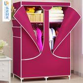 衣櫃 簡易衣櫃鋼架布衣櫃衣櫥折疊組裝衣櫃布衣櫃現代簡約經濟型省空間 蘇荷精品女裝IGO