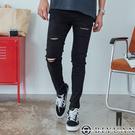 刀割 刷破【OBIYUAN】牛仔褲 單寧休閒褲 素色 彈性 長褲【X8806】