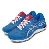 Asics 慢跑鞋 Gel-Cumulus 21 Retro Tokyo 藍 銀 紅 男鞋 運動鞋 【PUMP306】 1011A787400