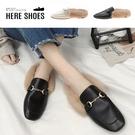 [Here Shoes]休閒鞋-皮質低跟人造短毛絨 金屬釦環造型 方頭絨毛穆勒鞋 半包拖鞋-KW812