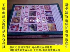 二手書博民逛書店painting罕見with watercolours oils