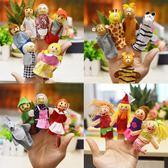 手偶玩具嬰兒童手偶幼兒園語言區手指偶游戲材料十二生肖動物手套安撫玩偶   color shop
