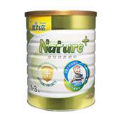 豐力富 NATURE+幼兒成長奶粉1-3歲1.5kg (6罐裝)贈好禮[衛立兒生活館]