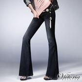 Victoria 基本V字鑽喇巴褲-女-深藍