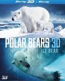 極地冰熊 Polar Bears 3D