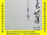 二手書博民逛書店五色筆,罕見總第32期,2017.05,中江中學,中江文史Y20761 出版2017