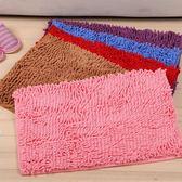 創意家居用品居家生活日用品實用衛生間用具家用小東西玩意百貨店『韓女王』
