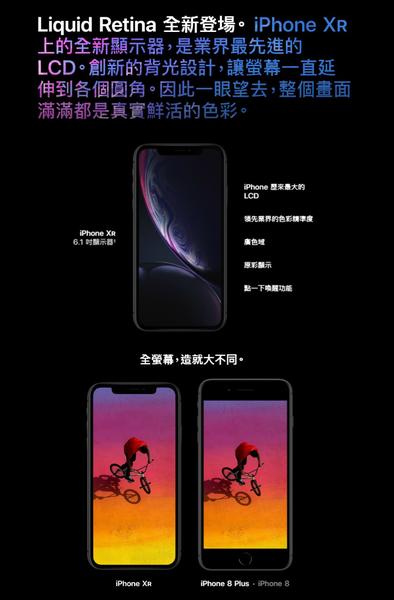 【創宇通訊│福利品】滿4千贈好禮 A級9成新 Apple iPhone XR 128GB (A2105)