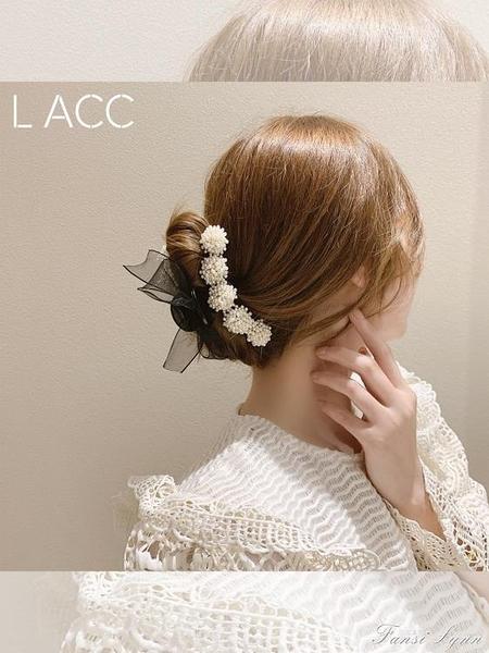 韓國珍珠蝴蝶結髮飾秋髮抓抓夾髮夾女生后腦勺抓夾大髮抓夾鯊魚夾 范思蓮恩