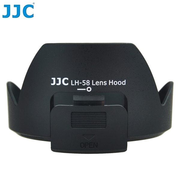 我愛買#JJC副廠Nikon遮光罩HB-58遮光罩HB-58遮陽罩AF-S 18-300mm F/3.5-5.6G ED VR遮罩HB58太陽罩