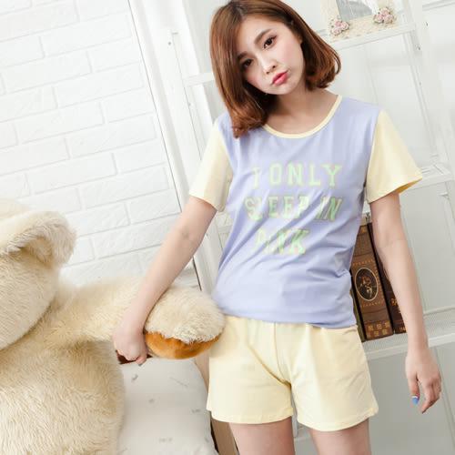 睡衣二色拼接字母圓領成套休閒服 -紫-波曼妮亞 5002370