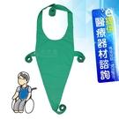 來而康 JM杰奇 肢體裝具 全身輪椅安全帶 約束帶 保護帶