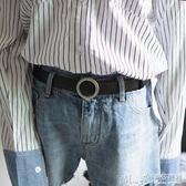 女皮帶無孔圓扣學生皮帶女韓版時尚裝飾簡約百搭韓國細腰帶褲帶黑色 曼莎時尚