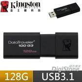 【免運+贈SD收納盒】金士頓 USB隨身碟 128GB DT100G3 USB3.1 R100MB/s 隨身碟X1P【原廠公司貨+五年保固】
