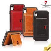 【新風尚潮流】 iPhone XR 皮爾卡登 真皮手機殼 附卡片層卡槽 側邊防撞 PCL-P11-IPXR