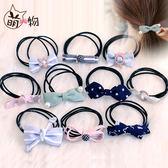 萌物韓國頭飾頭發頭繩橡皮筋發發飾品