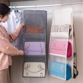 包包收納袋麻布包包收納掛袋懸掛式家用衣櫃放包的收納置物袋收納架【快速出貨八折下殺】