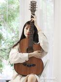 吉他 吉他初學者男學生用38寸入門自學成人樂器學生女通用民謠吉他木igo   傑克型男館