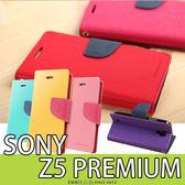 E68精品館 MERCURY 雙色皮套 SONY Z5 Premium 5.5吋 保護套 手機套 矽膠軟殼 側翻 可立支架 E6853