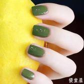 24片盒裝 短款可愛韓版純色持久防水日系綠色手指美甲貼片 YY3148『優童屋』TW
